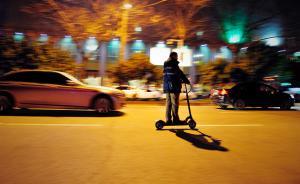 北京消协:电动滑板车不能代步上路,不符我国机动车安全标准
