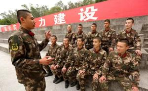 军委纪委网、军委政法委网相继上线推动反腐从线下向线上延伸