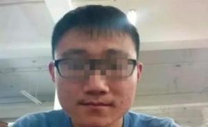 山东学生宋振宁被骗案两疑犯尚未归案,宋母仍在住院
