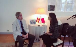 西班牙大使:G20为发达国家与发展中国家搭建合作平台