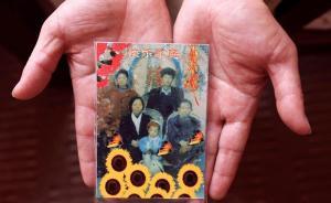河南男童遇害18年未葬嫌犯仍在逃,警方:穷尽手段深感愧疚