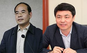 蒋庆哲任对外经济贸易大学党委书记,王稼琼任校长