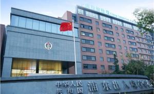 上海发现首例输入性基孔肯雅热病例,系印度籍入境人员