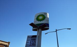 英国石油公司与中石油再合作,中国未来将成页岩气输出大国