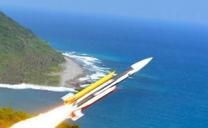 """为避免导弹误射事件再发生,台湾军方将研发""""防呆机制"""""""
