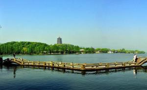 G20放假去哪玩?浙江11市派发杭州市民100亿元消费券