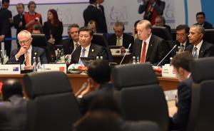从杭州再出发——写在习近平主席主持G20杭州峰会之际