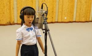 杭州8岁女孩今晚放歌G20峰会文艺演出,总导演张艺谋选定