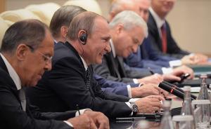 大外交@G20|习普第18次会面:中俄关系达历史最高水平