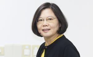 蔡英文骄横回应台湾民众抗议:没有必要就不要常常走街头