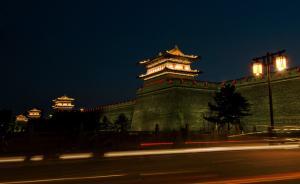 大同古城墙9月1日起向市民免费开放,当天参观人数增七八倍