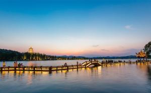 G20峰会走笔丨于细微处:习近平所引古诗词多与杭州相关
