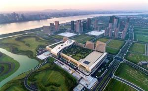"""""""后G20峰会""""红利:杭州展现晋级""""国家级中心城市""""雄心"""