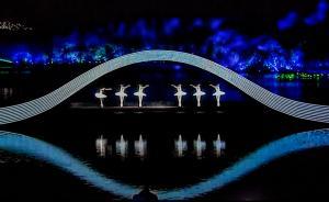 国平:杭州峰会树立起一座永载G20史册的中国丰碑