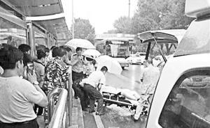 """北京公交站凶案嫌犯自杀身亡,同小区居民感觉他是""""隐形人"""""""