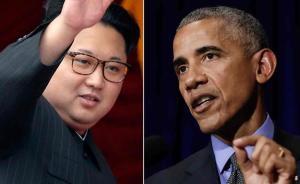 """奥巴马""""以最强烈措辞""""谴责朝鲜核试验,称严重威胁世界和平"""