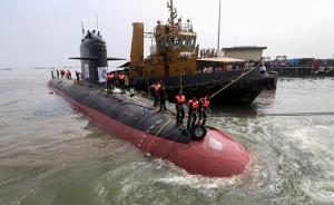 """兵韬志略丨""""鲉鱼""""潜艇泄密后,印加强潜艇自主研发能奏效?"""