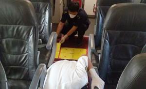 泰国直飞西安航班落地后,工作人员花半个小时活捉一只老鼠