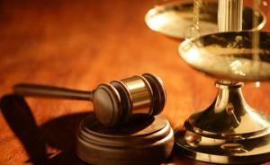 13起P2P案判决情况分析:6起定集资诈骗罪,最重判无期