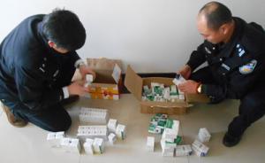 大连警方破获特大假药案,600万元假药被发往10余省