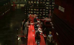 """当当网""""干掉""""实体书店后,我们来吐槽下他自己开的书店"""