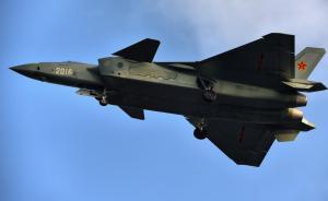 中国推出量子雷达,能让隐形战机无处可逃