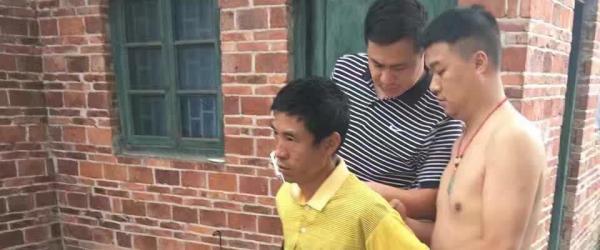 """湖南汝城血案凶嫌被抓细节:第一句话是""""准备喝农药自杀"""""""
