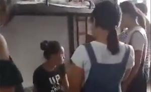 安徽阜阳一初一女生因小学矛盾邀人暴打同学,警方立案调查
