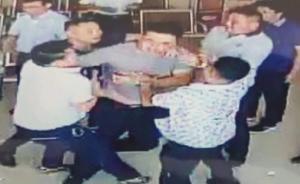 山东两名法院执行员异地查封账户银行内遭群殴,曹县:正调查