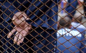 江苏一犯人给狱警四百多万办保外就医落空,举报后被定行贿罪