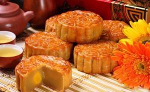 中秋节卖剩的月饼去哪儿了?须警惕过期月饼低价流向农村