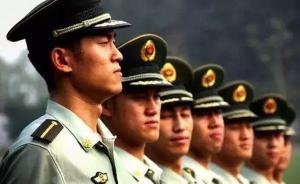 军队研究生招生规模压缩:指挥类不得报考,暂不从地方招收