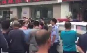 吉林交警酒驾撞人?警方辟谣:违停男子故意冲撞警车煽动群众