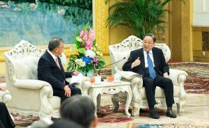 学者解读俞正声会见台湾县市长参访团讲话:为两岸同胞谋福祉