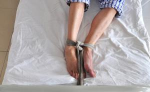 河南一男子状告精神病院:只因是同性恋,被强制治疗19天