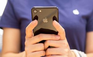 """河南一公司规定买苹果7直接辞退,称""""为唤起员工爱国心"""""""