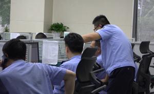 视频|上海反电信网络诈骗中心:2个月冻结资金超8000万