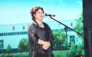 河北邢台企业家李红臻涉嫌违法犯罪,辞去省人大代表职务