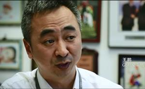 中国实验室|王鹏:中国发动机制造不是技术问题
