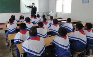 河北邯郸严禁中小学校设重点班、尖子班、火箭班