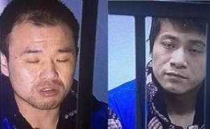 """上海三名男子因""""狗咬狗""""殴打老人分别获刑,二审维持原判"""