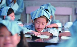 和十二年前那场读经之争相比,儒家进步了吗?