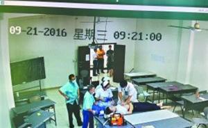 广东一大学生课堂上玩手机晕倒猝死,具体死因尚需查验