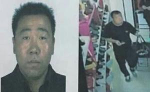 内蒙一男子因家庭矛盾杀害妻子及其父母,案发3天后河北被抓