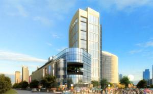 上海陆家嘴将诞生新商圈:百联20亿打造的购物中心月底开业