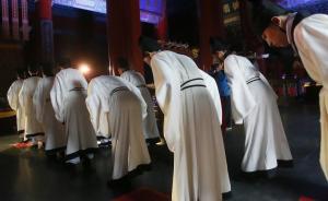 申年祭孔大典将于孔子诞辰日9月28日上午在曲阜孔庙举行