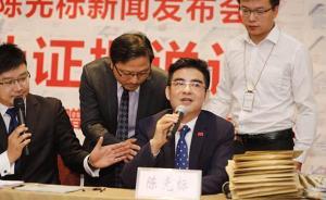陈光标发布会后接受专访回应质疑:仍会高调做慈善