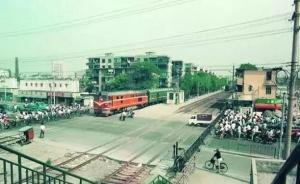 上海中山公园地区曾有座百年前建的火车站旧址,现为地铁站