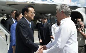 李克强抵达哈瓦那开启对古巴访问:让中古友谊之树长青