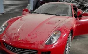 刘汉案豪车拍卖尘埃落定,起拍价2.2万宝马翻了14倍